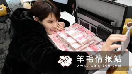 文章阅读赚钱,学习的同时把钱赚!