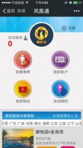 码力平台,微信辅助注册赚佣金10元一单