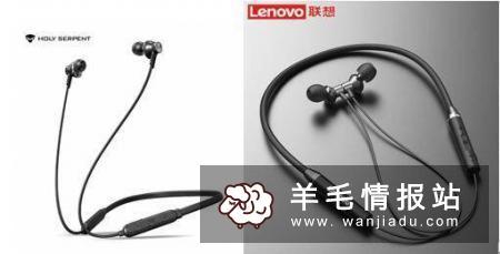 最新淘宝、天猫优惠券:蛇圣石墨烯蓝牙耳机29.9 通用鼠标5.1元包邮
