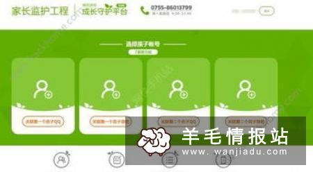 小龙虾微信挂机赚钱平台,每天挂机赚几元到几十元