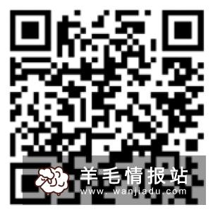 华西证券,新用户参与抽奖50元京东E卡 已到账