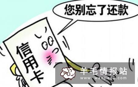 上海小赢卡怎么申请?网上信用卡申请小赢卡