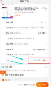 高佣联盟APP网购领券 返利 支持淘宝/天猫/京东/拼多多