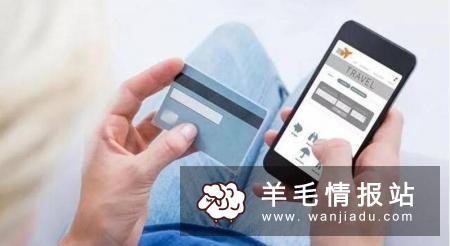 网上怎么申请信用卡容易下卡?