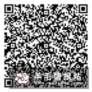 珠江直销银行,查看2018年账单领取5元左右红包