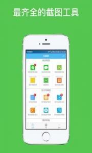 手机兼职平台:闲牛任务,0撸羊毛, 满一元即可提现 支持:苹果/安卓