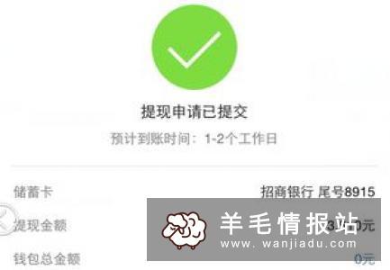 网利宝,新用户注册绑卡送18元,可直接提现