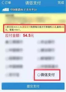 青鸟快讯,看新闻赚钱APP,首次下载领1元现金红包