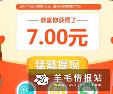 柠檬省钱,一个领淘宝优惠券购物返利手机APP