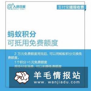 蓝海银行老活动,新用户通过老用户邀请链接注册开户(需上传刷脸)充值51元送1