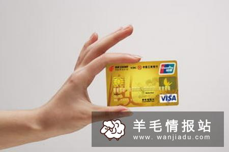 OPPO钱包APP完成绑卡次日送20元话费