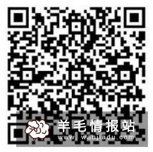 华夏基金管家,分享活动领1元红包